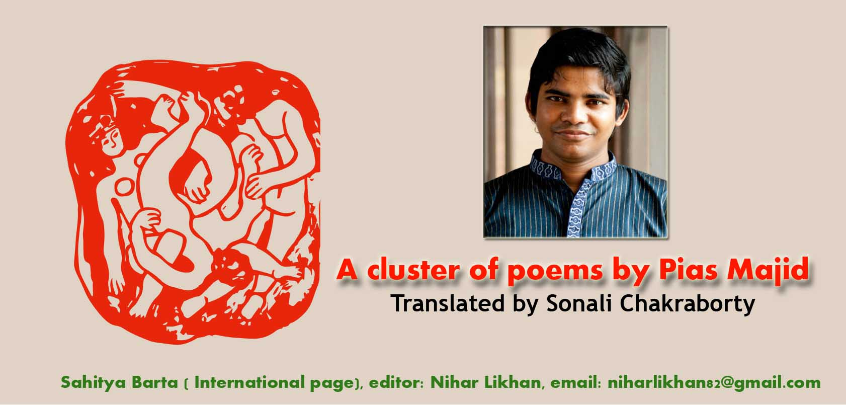 A cluster of poems by Pias Majid