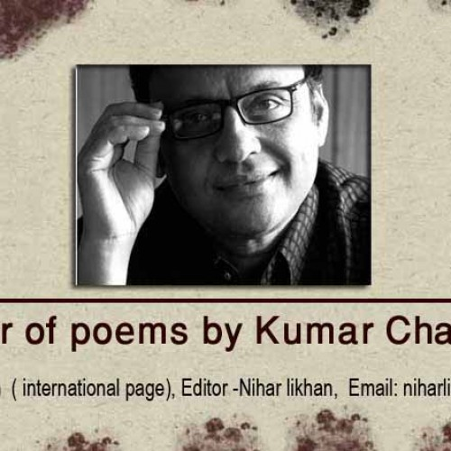 A  cluster of poems by Kumar Chakraborty